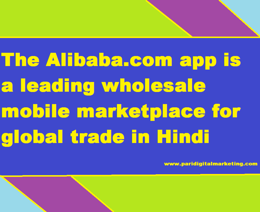 The Alibaba.com app is a leading wholesale mobile marketplace for global trade in Hindi