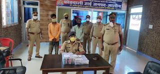 जालौन पुलिस द्वारा शातिर चोर चोरी के माल सहित गिरफ्तार                                                                                                                                                                          संवाददाता, Journalist Anil Prabhakar.                                                                                               www.upviral24.in