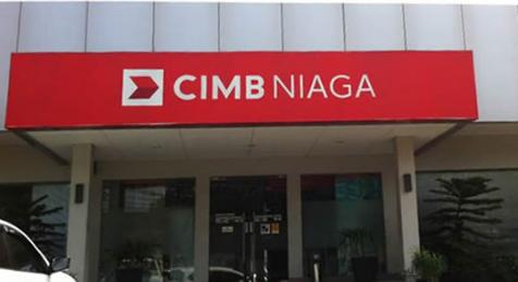Lowongan Kerja Bank CIMB Niaga Juli - Desember 2019
