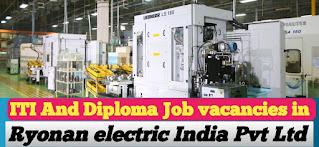 Ryonan Electric India Pvt Ltd IMT Manesar Gurugram Jobs Vacancy For Polytechnic Diploma/ITI Fresher Candidates
