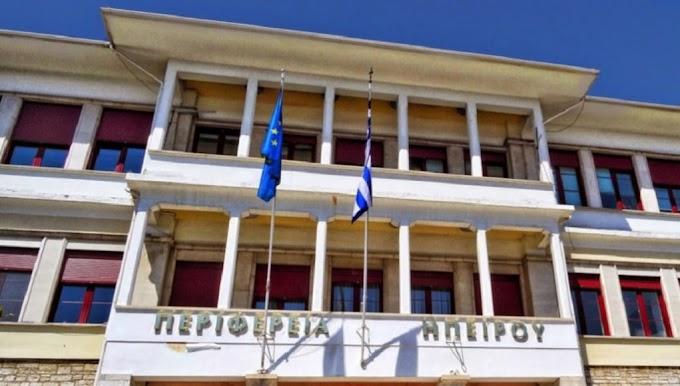 Συνεργασία Περιφέρειας- ΙΤΕ Κρήτης για έργα του Ταμείου Ανάκαμψης