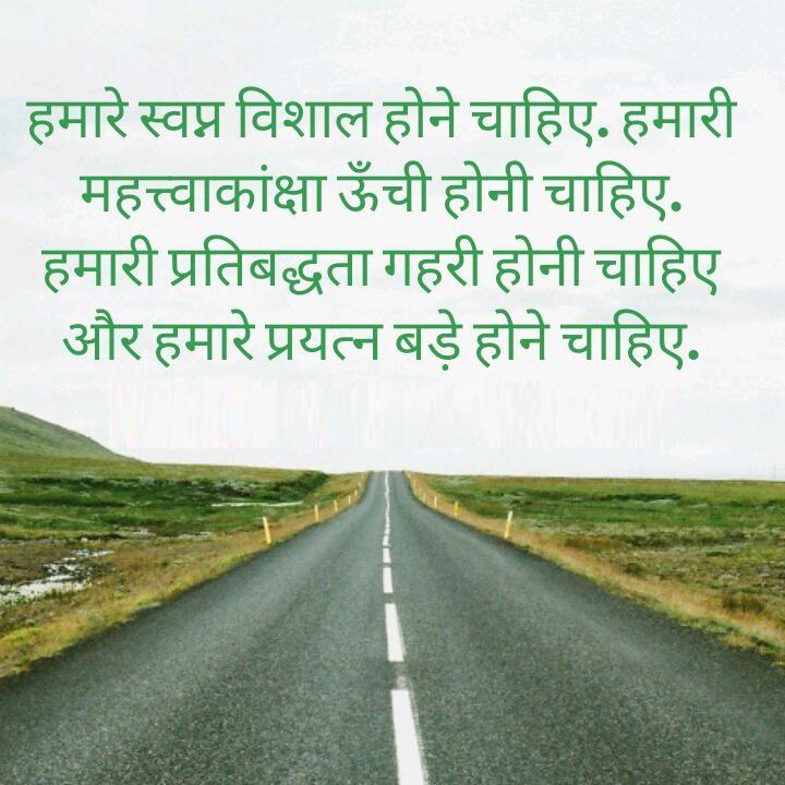 Aaj+Ka+Vichar+in+Hindi+Facebook+Anmol+Va
