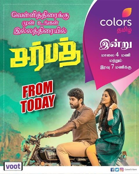 Download Sarbath (2021) Tamil Full Movie | Kathir, Rahasya Gorak