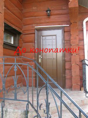 Конопатка и канат дома норвежской рубки в Разливе.
