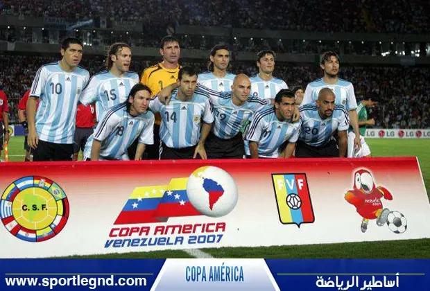 كوبا امريكا 2007