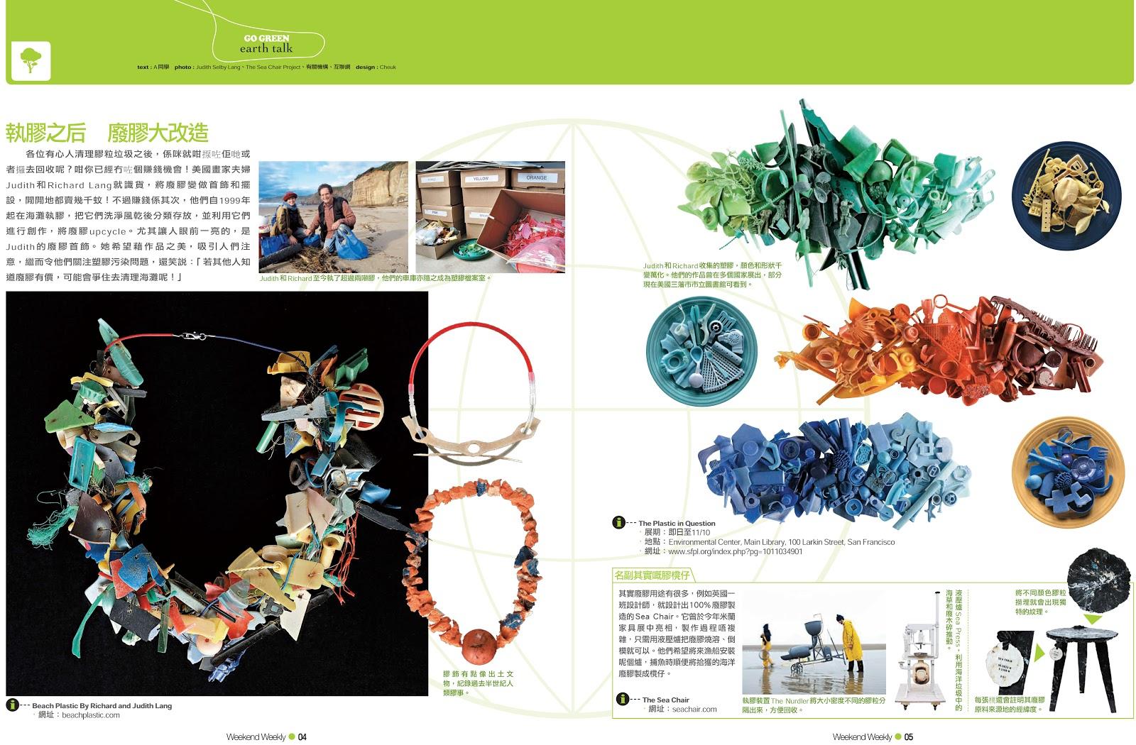 Plastic Forever Go Green In Hong Kong