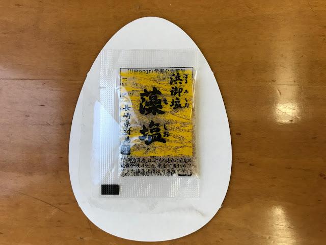 トランドールふんわりたまごのサンドイッチ(藻塩1)