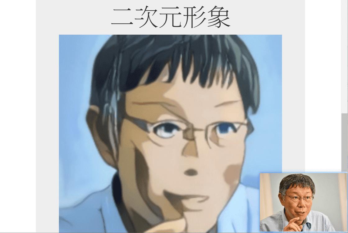 Selfie 2 Waifu 動漫大頭照