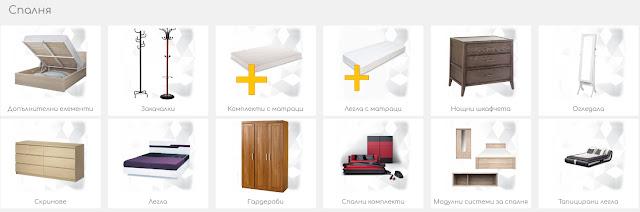 Три важни съвета за покупка на мебели от електронен магазин