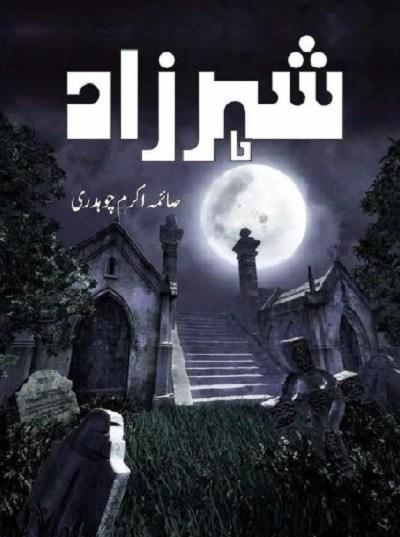 sheharzaad-novel-pdf-free-download