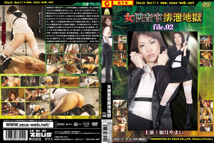JDSD-12 File Neraka Agen Rahasia Wanita yang Menyamar 02
