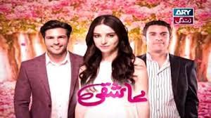 Aashiqui Episode 168 in High Quality on Ary Zindagi 22nd February
