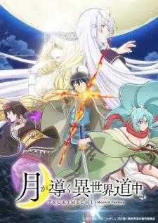 الحلقة 9 من انمي Tsuki ga Michibiku Isekai Douchuu مترجم
