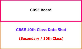 CBSE 10th Class Exam Time Table 2021