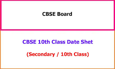 CBSE 10th Class Exam Time Table