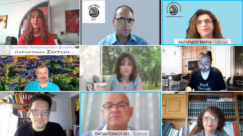 Με επιτυχία διοργανώθηκαν δύο διαδικτυακές εκδηλώσεις της Ελληνικής Μαθηματικής Εταιρείας