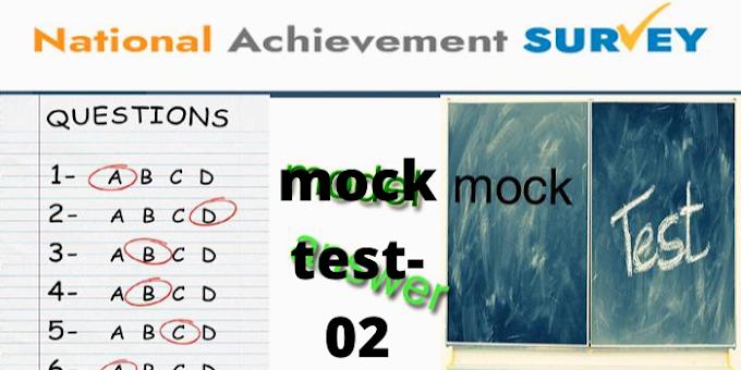 NAS mock test-02 कक्षावार प्रश्न पत्र तथा मॉक टेस्ट हेतु आंसर शीट यहां से डाउनलोड करें