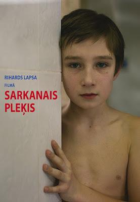 Красное пятно / Sarkanais pleķis / Red Spot. 2008.
