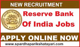 [RBI] assistant recruitment 2020 - 1000 vacancies qualification any degree spardhaparikshatayari.com