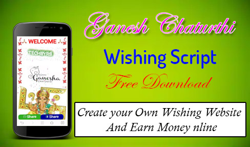 Ganesh Chaturthi Wishing Script 2019 Free Download for Blogger&Wordpress
