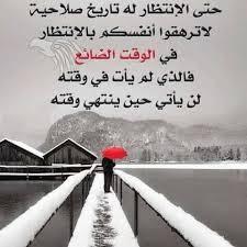 اقوال وحكم عن الحب والحياة