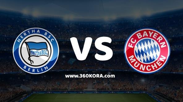 مشاهدة مباراة هيرتا برلين و بايرن ميونخ بث مباشر اليوم في الدوري الألماني