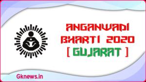 Bhavnagar Anganwadi Recruitment 2020 For 403 Posts