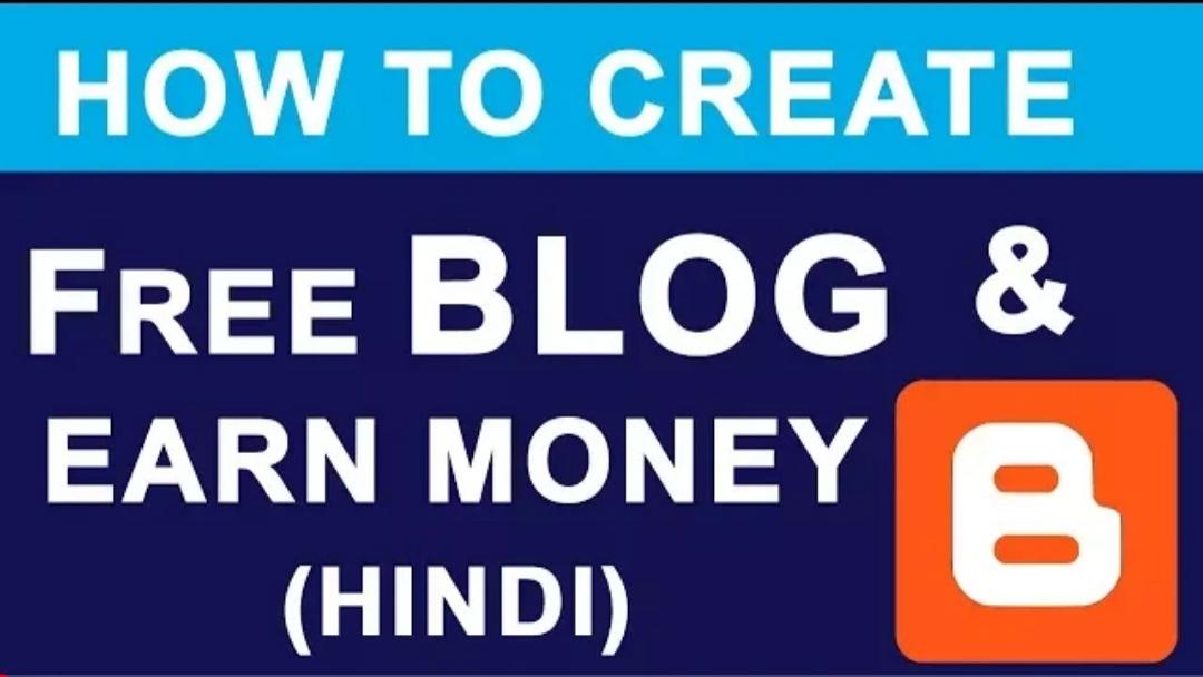 Free website kaise banaye? फ्री ब्लॉग कैसे बनाए?