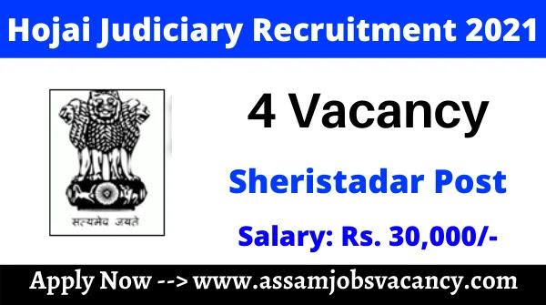 Hojai Judiciary Recruitment 2021