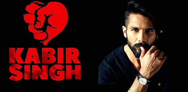 Kabir Singh Full Movie Download 720p | Free Download 2019
