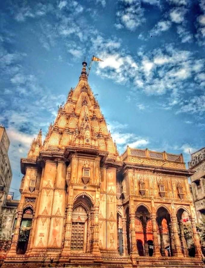 काशीराज काली मंदिर - kashiraj kali mandir photo
