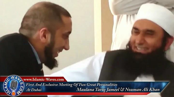 Image result for nouman ali khan hajj