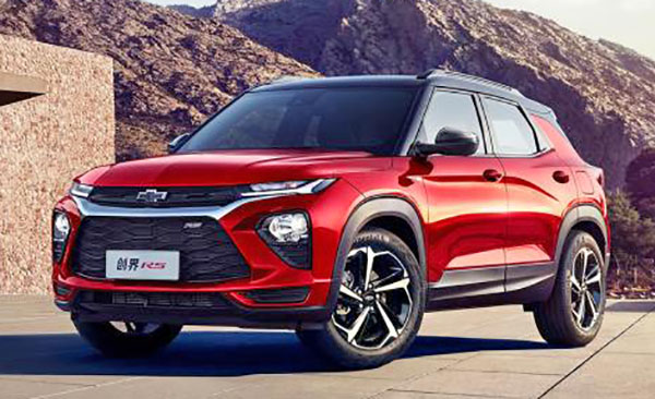 burlappcar more pictures of the 2021 chevrolet trailblazer