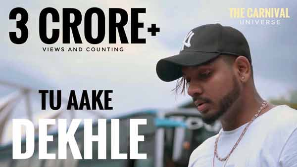 king-tu-aake-dekhle-lyrics-in-english