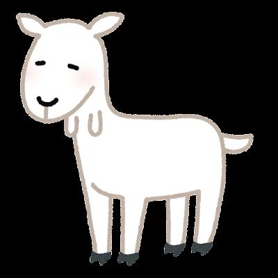 肉垂のあるヤギのイラスト