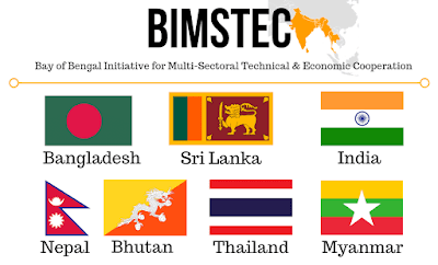 First ever BIMSTEC Ports Conclave held in Visakhapatnam