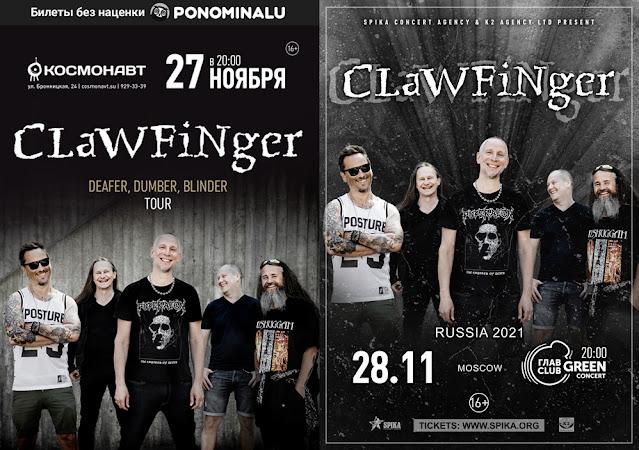 Clawfinger в России