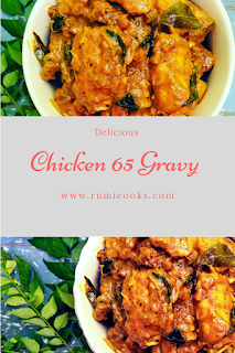 Chicken 65 is a popular recipe of South Indian cuisine. Boneless pieces of chicken are marinated with different spices, flour and curry leaves and thereafter deep fried in oil.