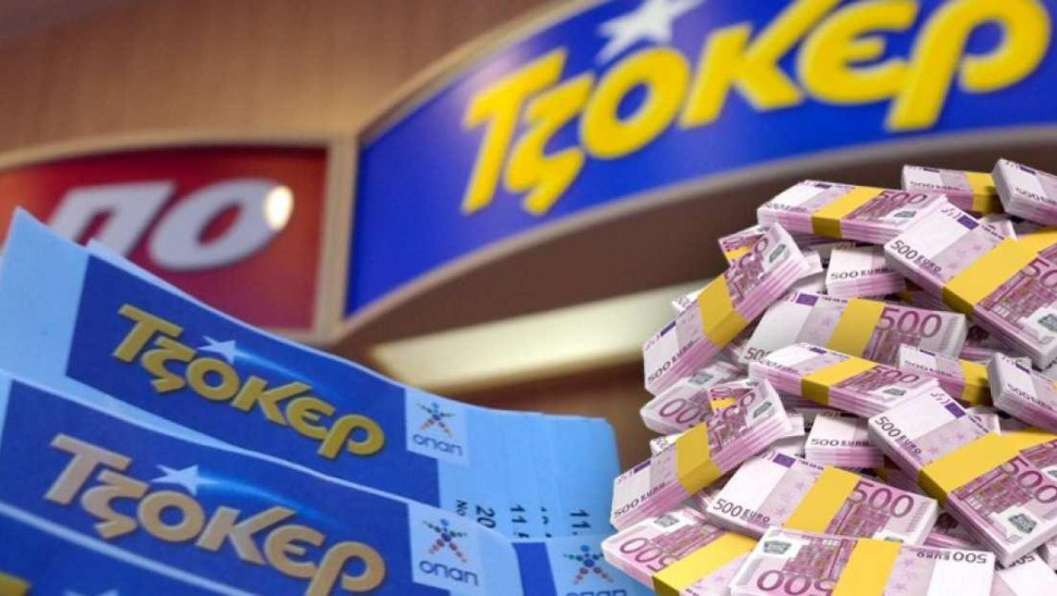 Ένας υπερτυχερός κέρδισε 2,1 εκατ. στο Τζόκερ στη Θράκη