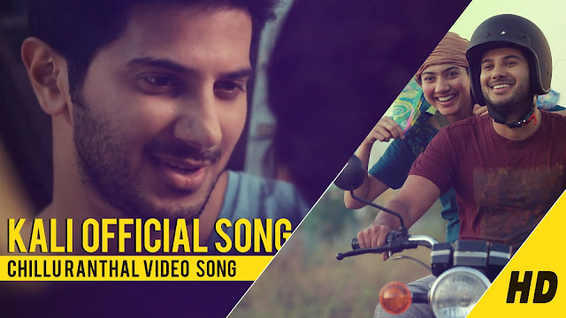 Chillu Ranthal video Song - Kali