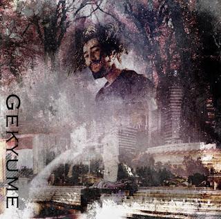 New Music: DMVC BLVCK - GEKYUME EP