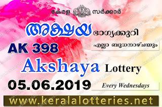 KeralaLotteries.net, akshaya today result: 05-06-2019 Akshaya lottery ak-398, kerala lottery result 05-06-2019, akshaya lottery results, kerala lottery result today akshaya, akshaya lottery result, kerala lottery result akshaya today, kerala lottery akshaya today result, akshaya kerala lottery result, akshaya lottery ak.398 results 05-06-2019, akshaya lottery ak 398, live akshaya lottery ak-398, akshaya lottery, kerala lottery today result akshaya, akshaya lottery (ak-398) 05/06/2019, today akshaya lottery result, akshaya lottery today result, akshaya lottery results today, today kerala lottery result akshaya, kerala lottery results today akshaya 05 06 19, akshaya lottery today, today lottery result akshaya 05-06-19, akshaya lottery result today 05.06.2019, kerala lottery result live, kerala lottery bumper result, kerala lottery result yesterday, kerala lottery result today, kerala online lottery results, kerala lottery draw, kerala lottery results, kerala state lottery today, kerala lottare, kerala lottery result, lottery today, kerala lottery today draw result, kerala lottery online purchase, kerala lottery, kl result,  yesterday lottery results, lotteries results, keralalotteries, kerala lottery, keralalotteryresult, kerala lottery result, kerala lottery result live, kerala lottery today, kerala lottery result today, kerala lottery results today, today kerala lottery result, kerala lottery ticket pictures, kerala samsthana bhagyakuri