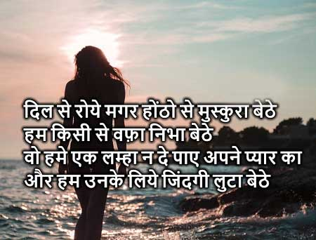 shayari copy
