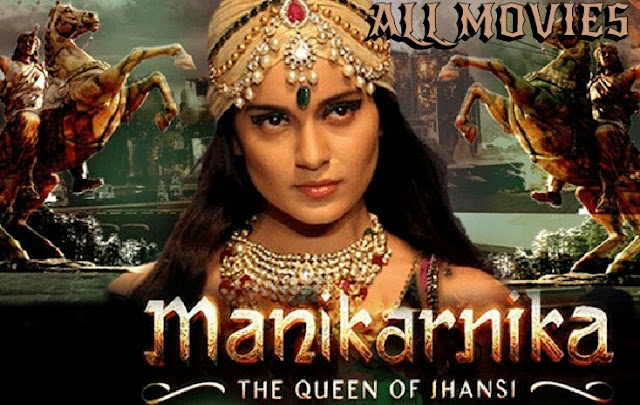Manikarnika: The Queen Of Jhansi Movie pic