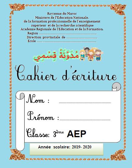 Cahier d'écriture pour la 3eme AEP