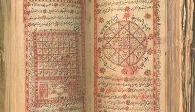 مراجعة كتاب شمس المعارف الكبرى للكاتب أحمد بن علي البوني