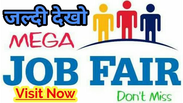 Pratibha JobFair in Feb Month 2019