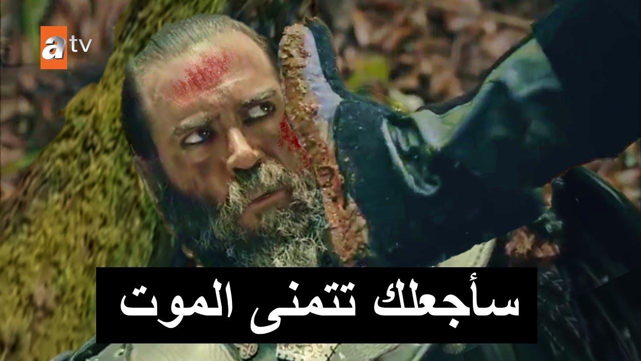 انتقام عثمان لموت بامسي اعلان 2 مسلسل المؤسس عثمان الحلقة 61