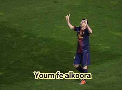 القيمة التسوقية للاعبي الدوري الإسباني
