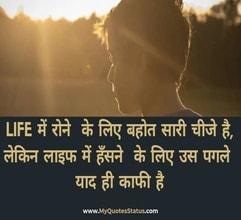 Attitude Shayari - Latest 300+ Attitude Shayari, New Attitude Status